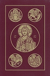Ignatius RSV Bible - 2nd Edition Hardcover, # 5930