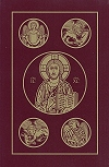 Ignatius RSV Bible - 2nd Edition Leather, # 5931