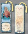 Hail Mary Laminated Keepsake Bookmark, # 24232