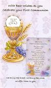 First Communion Greeting Card, # 65174