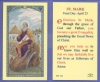 St Mark Laminated Holy Card, 25-pack, # 99886