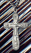 Golgatha Sterling Cross, 1-3/16