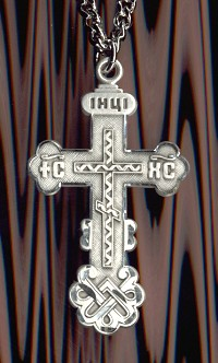 "Kiev Cross, 1-1/2"", Sterling Silver, your choice of chain, # 23725"