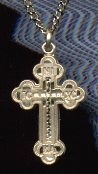 "Russian Cross, 14kt Gold Filled, 7/8"", Your Choice of Chain, # 23731"