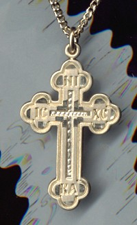 "Russian Cross, 14kt Gold Filled, 1-1/8"", Your Choice of Chain, # 23740"
