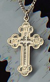 Russian Cross, 14kt Gold Filled, 1-1/8