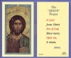 The Jesus Prayer Laminated Holy Card, # 99735