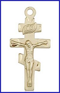 "1"" Crucifix in Solid 18kt Gold, Free Chain, # 45674"