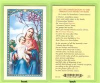 Act of Consecration to the Immaculate Heart of Mary, Laminated Holy Card, 25-pack,. # 59070.