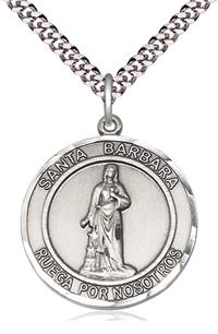 "Santa Barbara Spanish Medal, Sterling Silver, 1"" Round, Your Choice of Chain, # 8084"