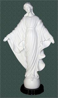 "16"" Our Lady of Smiles Statue, Alabaster, # 9142"