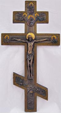"17.5"" Byzantine Crucifix, Cold Cast Bronze, # 93254"