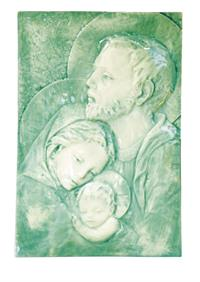 "Holy Family Plaque, Alabaster Tile, 7""x10.5"", 96250"