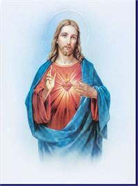 "19"" x 27"" Poster of the Sacred Heart, Italian gold embossed, #, 98452"