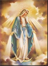 "19"" x 27"" Poster of the Our Lady of Grace, Italian gold embossed, #, 98454"
