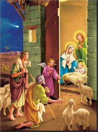 "19"" x 27"" Poster of the Nativity, Italian gold embossed, #, 98465"