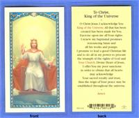 To Christ, King of the Universe, Laminated Holy Card, 25-pack,. # 99741