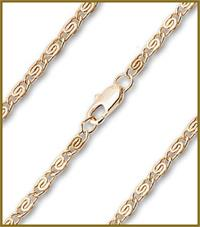 "24"" Heavy Hamilton Gold Plated Scroll Chain, 2.75mm Wide, # 4805"