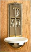 Chi Rho Holy Water Font, 9.5