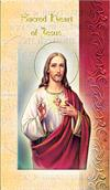 Sacred Heart Folding Prayer Card, 10-pack, # 59132