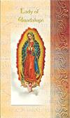 Our Lady of Guadalupe Folding Prayer Card, 10-pack, # 59135