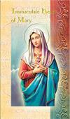 Immaculate Heart of Mary Folding Prayer Card, 10-pack, # 59141