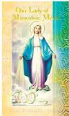 Our Lady of Miraculous Medal Folding Prayer Card, 10-pack, # 59143