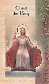 Christ the King Folding Prayer Card, 10-pack, # 59131